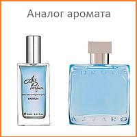 046. Духи 60 мл.  Chrome (Хром  /Азаро)   /Azzaro
