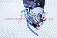 Карбюратор в сборе (метал. крышка) B-cycle