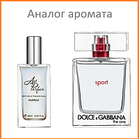 056. Духи 60 мл The One Sport Dolce&Gabbana