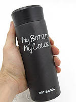 Стильный термос My Bottle для горячих и прохладных напитков (черный)