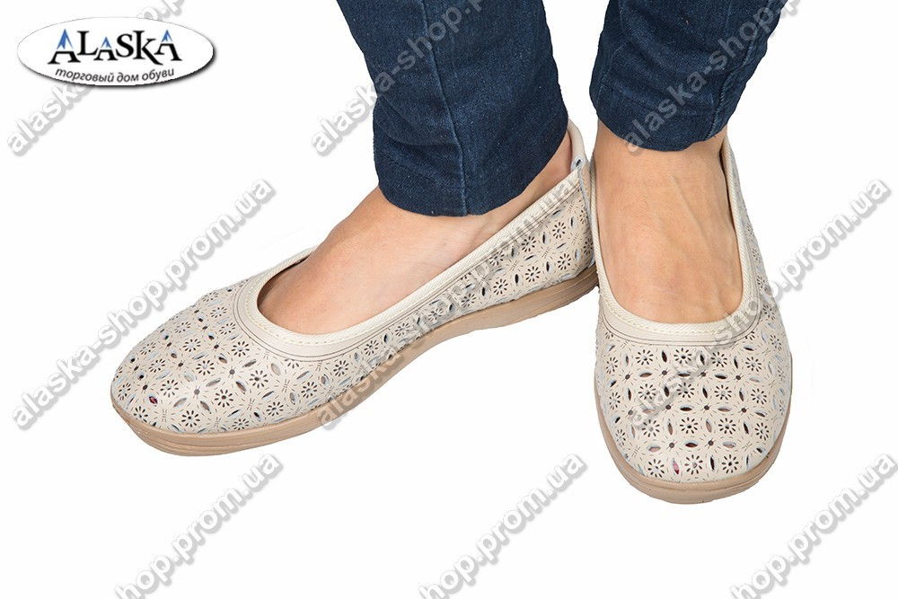Женские туфли бежевые (Код: 1-14А)