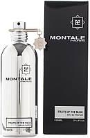 Нишевая парфюмерия Montale Paris Fruits Of The Musk 100 ml (Монталь)