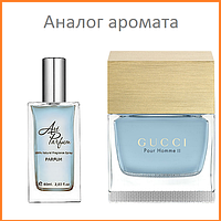 072. Духи 60 мл Gucci Pour Homme II Gucci