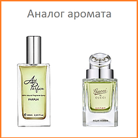 073. Духи 60 мл Gucci by Gucci Sport Pour Homme Gucci