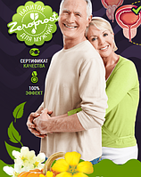 Zeroprost - Напиток для мужчин (Зеропрост)