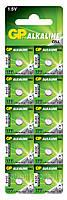 Батарейка таблетка GP G4 (177) 10шт/бл