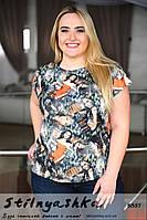 Женская футболка большого размера Журнал оранж