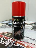 Оружейное масло Nanoprotech 210мл