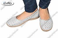 Женские туфли 1-15А