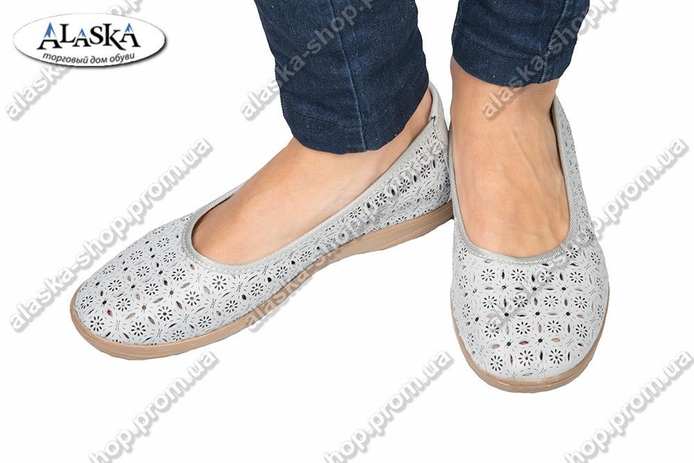 Женские туфли синие (Код: 1-14А)