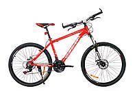 Велосипед Oskar Plus 500(VS-185)