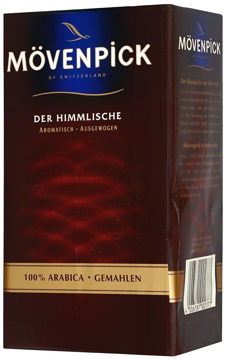Кофе меленый Movenpick Der Himmlische 500 гр.