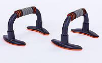 Упоры для отжиманий Zelart Push-Up Bar (2шт) DCF-18