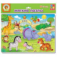 """Пазли м`які А4 """"Зоопарк"""", 24 елемента"""