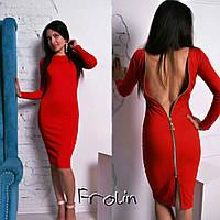 Женское модное платье на молнии сзади (6 цветов) красный, S