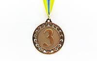 Медали спортивная ( 3 место - бронза;металл, d-6,5см, 44g, на ленте)