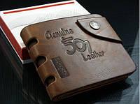 Мужской кошелек портмоне Bailini 501 с вырезами с верхней застежкой