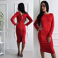 Модное женское  красное  платье со змейкой на спине. Арт-2020/50