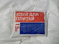 Клей для плитки 1,5 кг