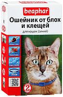 Ошейник Beaphar от блох и клещей для взрослых кошек, 35 см, фото 1