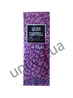 Парфюмированная вода Naomi Campbell Cat deluxe At Night ,75 мл