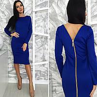 Модное женское  платье со змейкой на спине, цвет электрик. Арт-2020/50