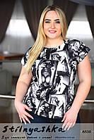 Женская футболка большого размера Фото