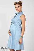 Джинсовый сарафан для беременных и кормления Polly, светло-голубой