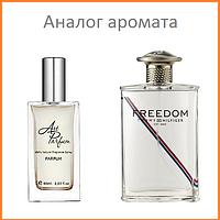 080. Духи 60 мл.  Tommy Hilfiger Freedom For Men(Томми Хилфигер Фридом Фор Мен)
