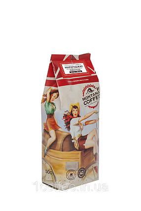 Кофе в зернах Montana Марагоджип 500г, фото 2
