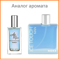 086. Духи 60 мл Ice Touch Man MEXX