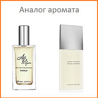 087. Духи 60 мл L'Eau d'Issey Pour Homme Sport Issey Miyake