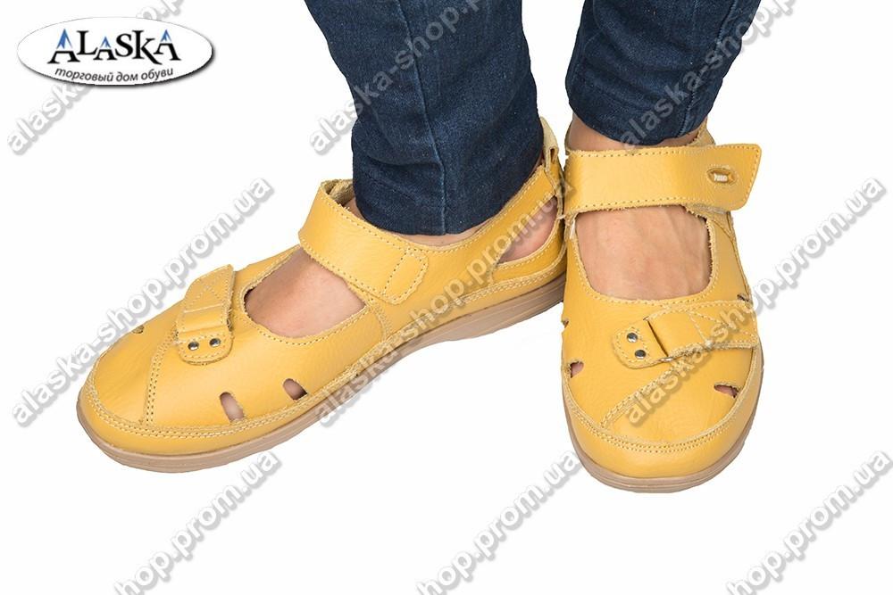 Женские туфли желтые (Код: 2-2А)