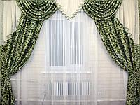 """Комплект ламбрекен  со шторами  из ткани """"Блэкаут"""" Код 063лш066"""