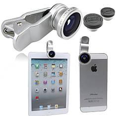 Универсальный набор объективов линз для телефона 3 в 1 Fisheye Macro Wide Фишай