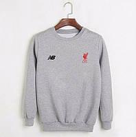 Футбольный свитшот (кофта) Ливерпуль-Нью-беланс,  Liverpool-New-belance, серый, ф4517