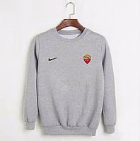 Футбольный свитшот (кофта) Рома-Найк, Roma-Nike, серый, ф4538