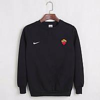 Футбольный свитшот (кофта) Рома-Найк, Roma-Nike, черный, ф4540