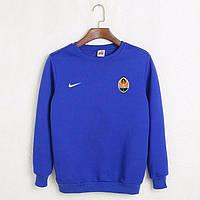 Футбольный свитшот (кофта) Шахтер-Найк, Shakhter-Nike, синий, ф4553