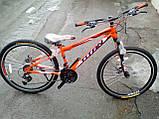 Велосипед Titan Forest 26 дюймов 2017, фото 4