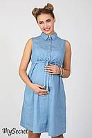 Джинсовый сарафан для беременных и кормления Polly, светло-голубой с горошком
