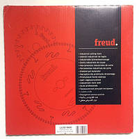Пила Freud (Італія) Основна D200/30