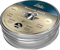Пули пневматические H&N Baracuda Match, smooth, 500 шт/уп, 0,69 г, 4,5 мм