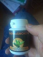 Препарат против курения EASYnoSMOKE