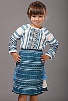 Украинская плахта для девочки, синяя