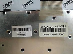 Клавиатура HP/Compaq  285530-111, K990103F1 чёрная матовая, фото 2