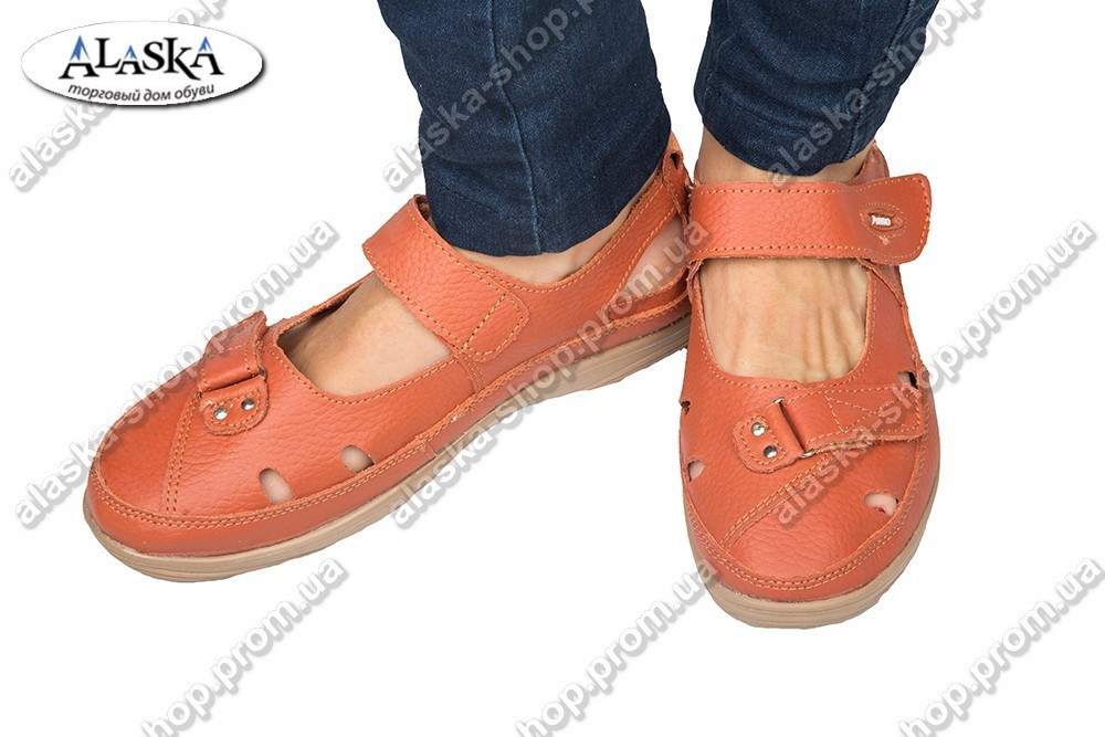 Женские туфли (Код: 2-2А)