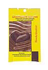 BioActivator - шоколад для любви. Цена производителя. Фирменный магазин., фото 2