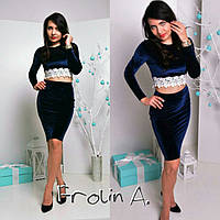 Женский стильный костюм из бархатной ткани (3 цвета) синий, S
