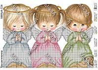 """Схема для частичной вышивки бисером 724 ― """"Три ангелочка"""" А4"""